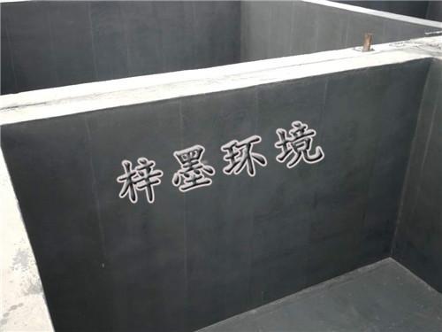 水池防腐防漏工程